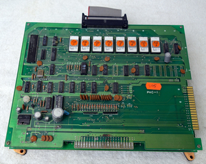 PCB kretskort Pacman (bootleg)
